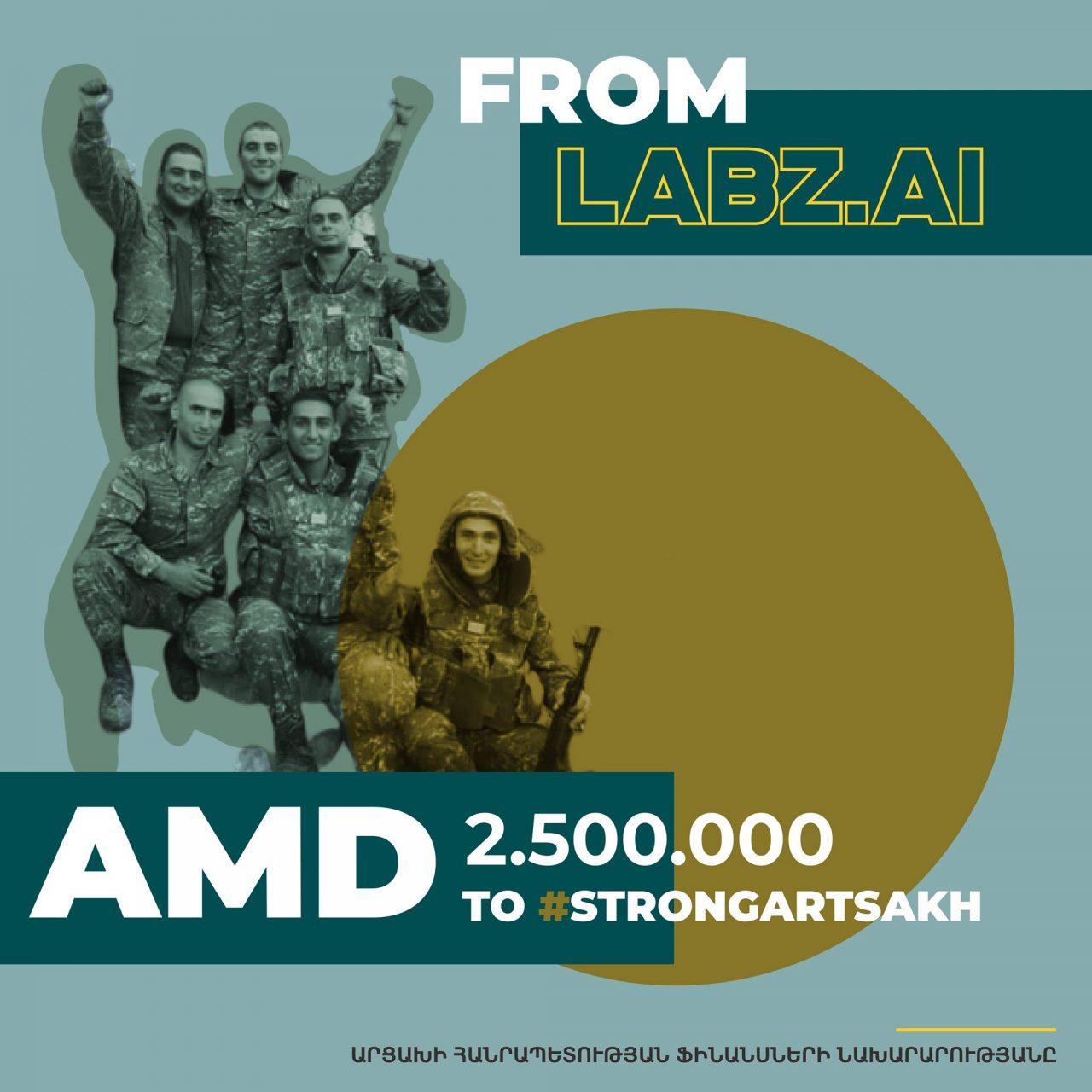 LABZ AI ընկերությունը 2,5 միլիոն դրամ է փոխանցել Արցախի ֆինանսների նախարարությանը