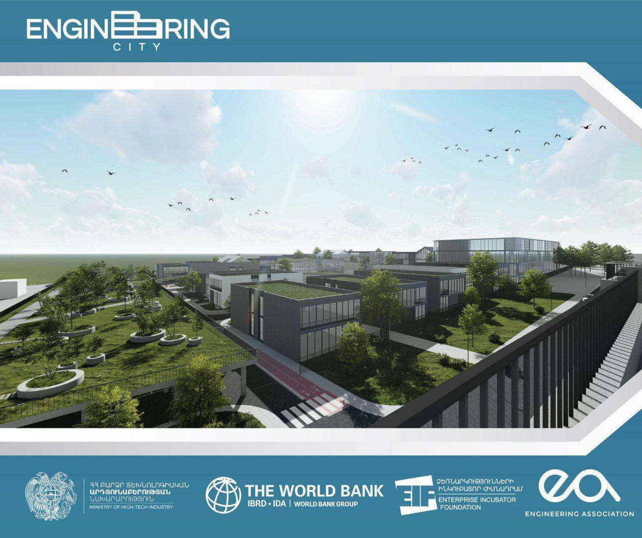 «Ինժեներական քաղաքի» ռեզիդենտի կարգավիճակ ձեռք բերելու հնարավորություն են ստացել ինժեներական բարձր տեխնոլոգիաների ոլորտի ընկերությունները