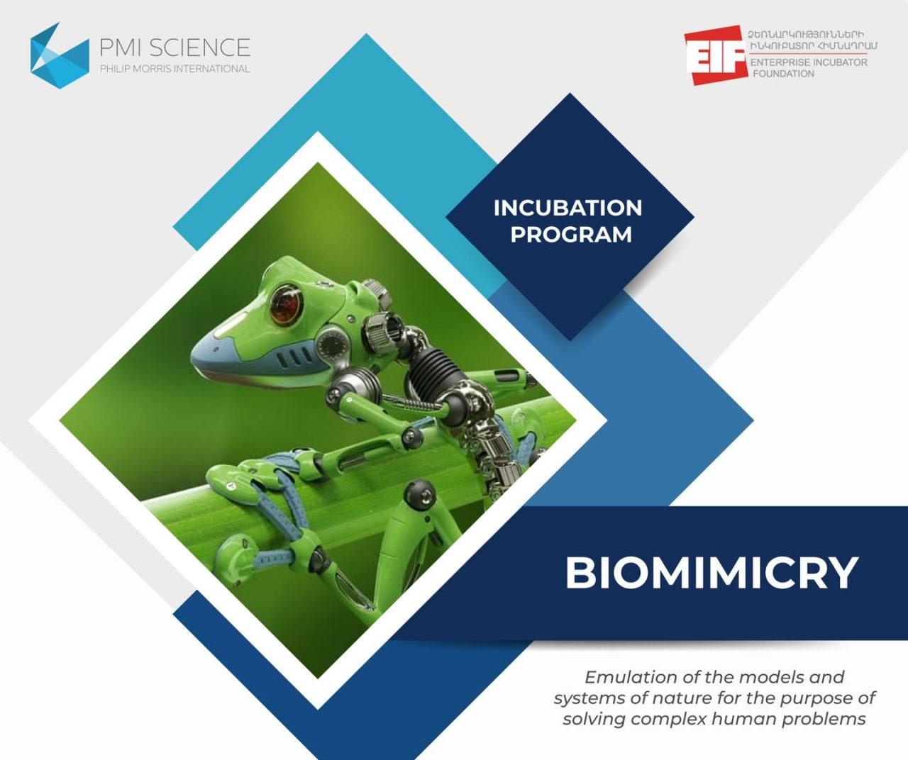 ՁԻՀ-ը մեկնարկում է բիոմիմիկրիայի, ծրագրային ապահովման գործիքների, զգայական ինժեներության ինկուբացիոն ծրագիրը