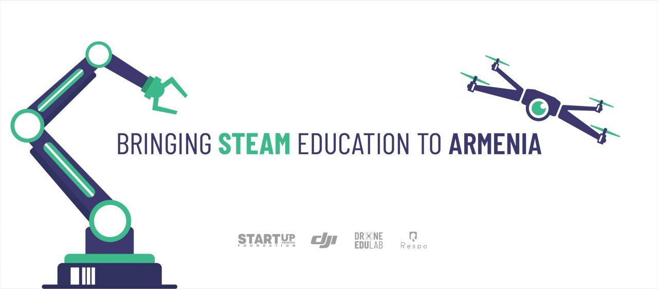 Օգնեք Հայաստան ներմուծել դրոններ արտադրող առաջատար ընկերության DJI STEAM կրթական ծրագիրը
