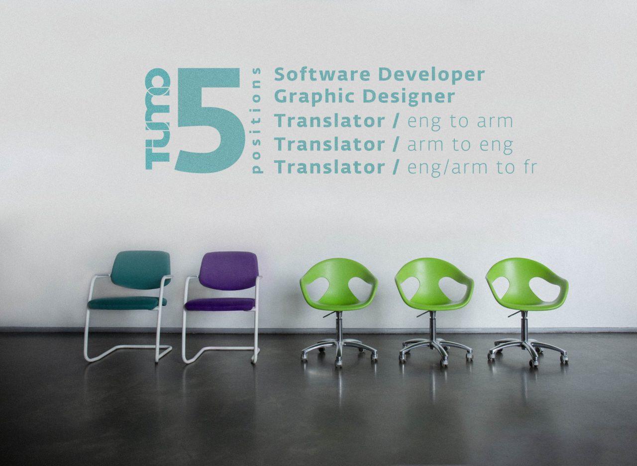 Թումո-ի բովանդակության ստեղծման թիմում 5 նոր աշխատատեղ կա
