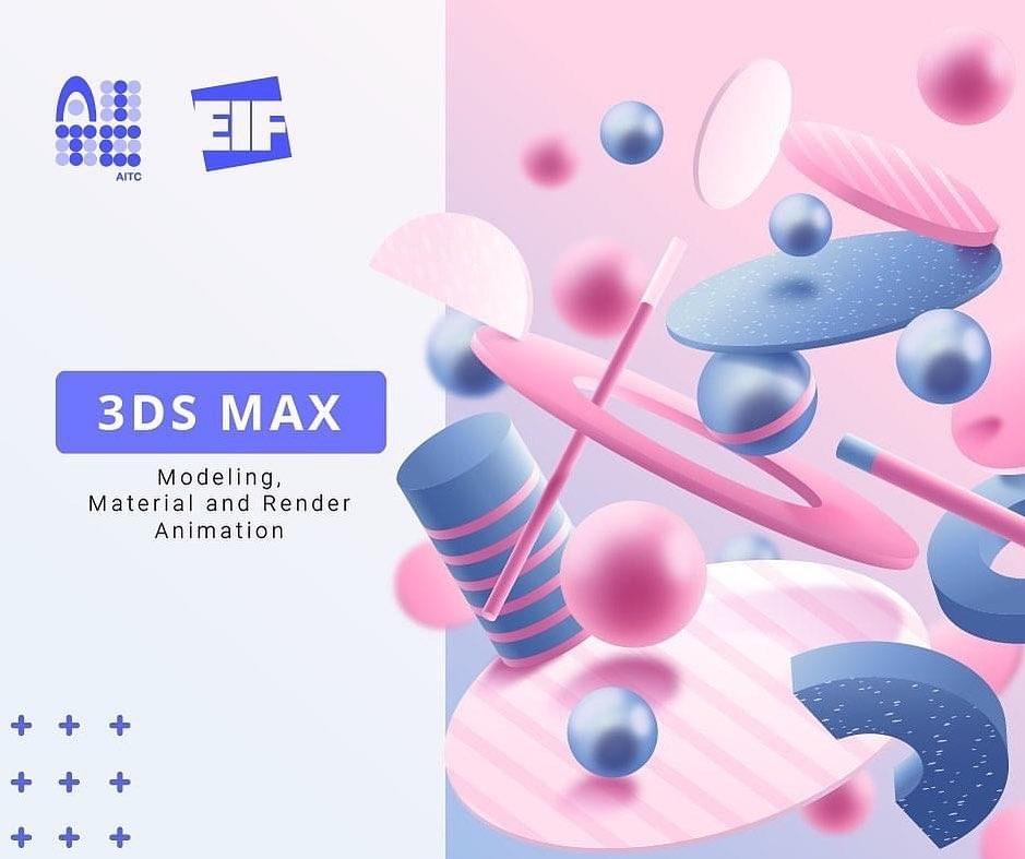 ՁԻՀ-ը և Հայ-հնդկական ՏՀՏ գերազանցության կենտրոնը մեկնարկում են «3DsMax: Գրաֆիկա և Անիմացիա» դասընթացը