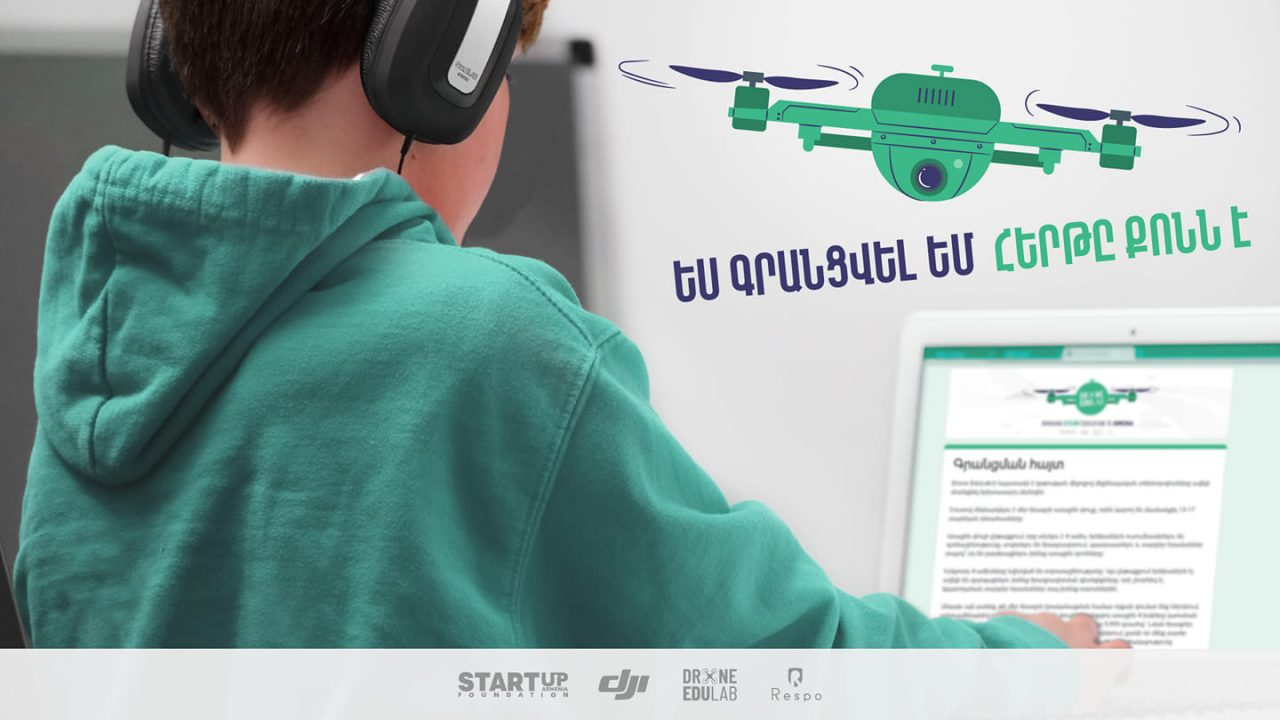 Շուտով մեկնարկելու է Drone EduLab ծրագրի առաջին փուլը