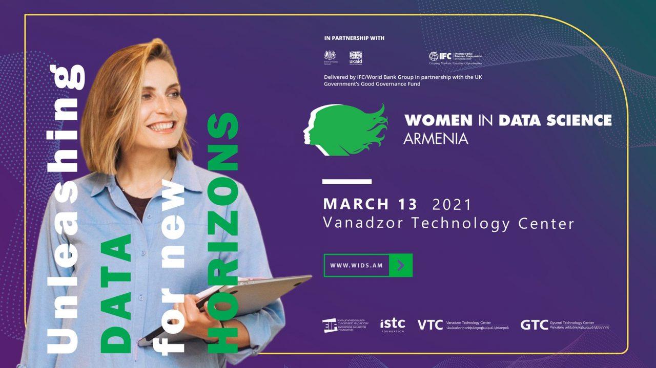 «Կանայք տվյալագիտության մեջ» գիտաժողովը կհամախմբի ոլորտի կին մասնագետներին