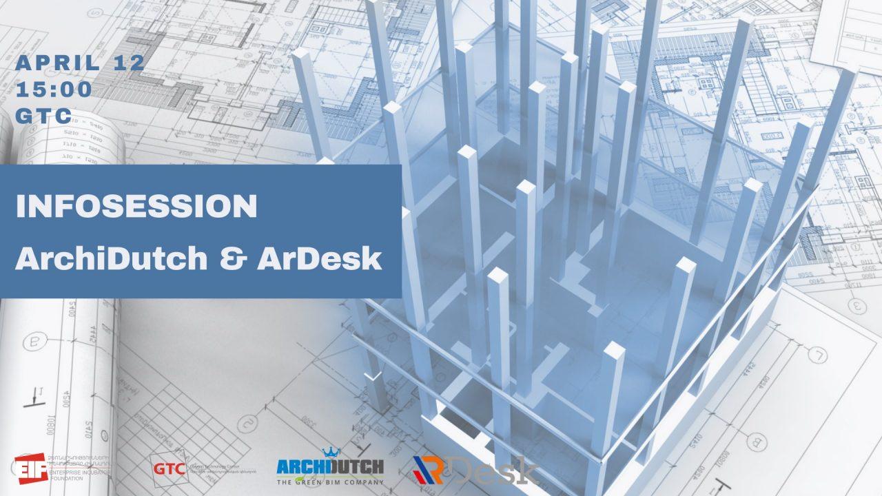 ArchiDutch և ArDesk նիդեռլանդական կազմակերպությունները նախատեսում են մասնաճյուղ բացել ԳՏԿ-ում
