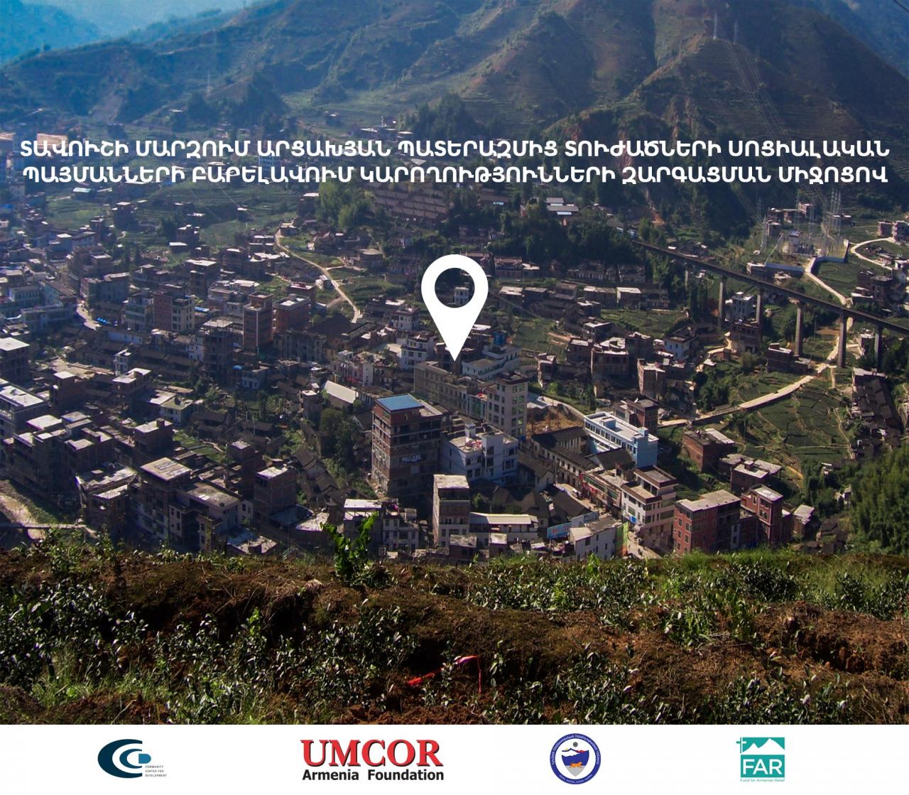Կրթությամբ կյանքը փոխելուն ուղղված ծրագիր Տավուշի մարզում՝ 2020 թվականի Արցախի պատերազմից տուժածների համար