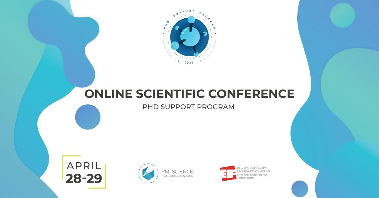 ՁԻՀ-ը գիտական առցանց կոնֆերանս է կազմակերպում