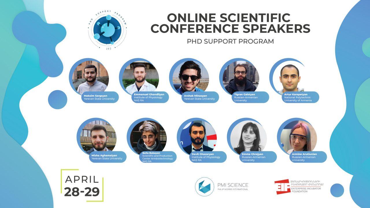 ՁԻՀ-ը ներկայացնում է գիտական առցանց կոնֆերանսի խոսնակներին