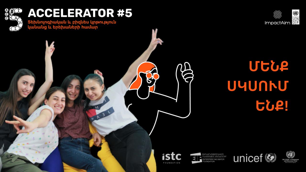 ՄԱԶԾ ImpactAim Venture Accelerator-ի Աքսելերատոր #5 vol. 3-ը մեկնարկել է
