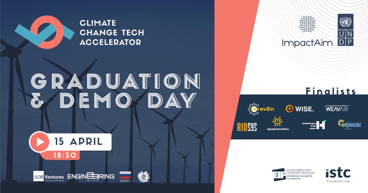 7 ստարտափ կներկայանա «Կլիմայական փոփոխությունների տեխնոլոգիական աքսելերատոր»-ի Դեմո օրվա շրջանակում