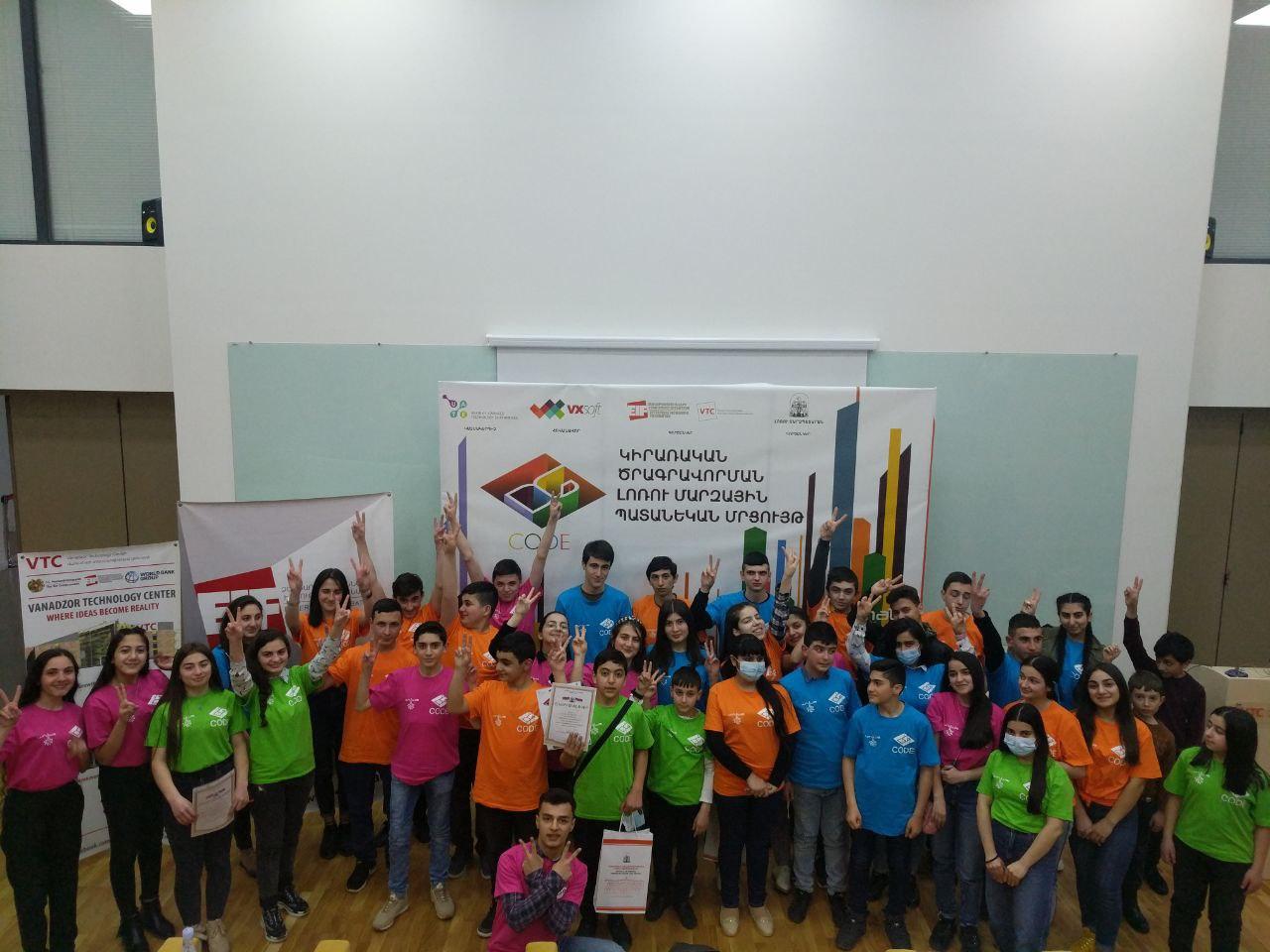 Կայացավ «DigiCode 2021» 6-րդ ամենամյա մրցույթի Լոռու մարզային փուլի եզրափակիչը