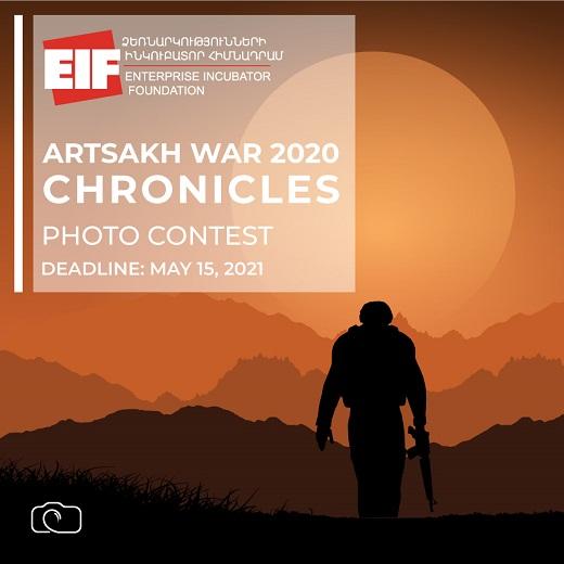 ՁԻՀ-ը «Արցախյան պատերազմ 2020 ՏԱՐԵԳՐՈՒԹՅՈՒՆ» խորագրով լուսանկարների մրցույթ է հայտարարում