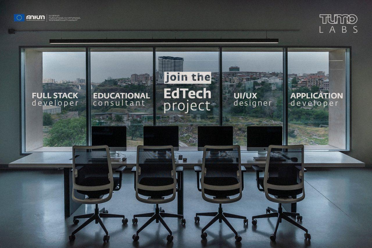 Մեկնարկում է EdTech նախագիծը