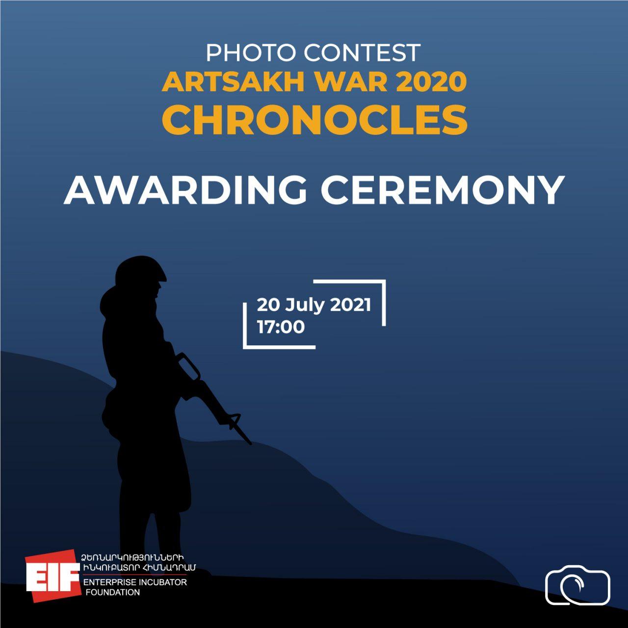 Այսօր տեղի կունենա «Արցախյան պատերազմ 2020 ՏԱՐԵԳՐՈՒԹՅՈՒՆ» մրցույթի մրցանակաբաշխությունը