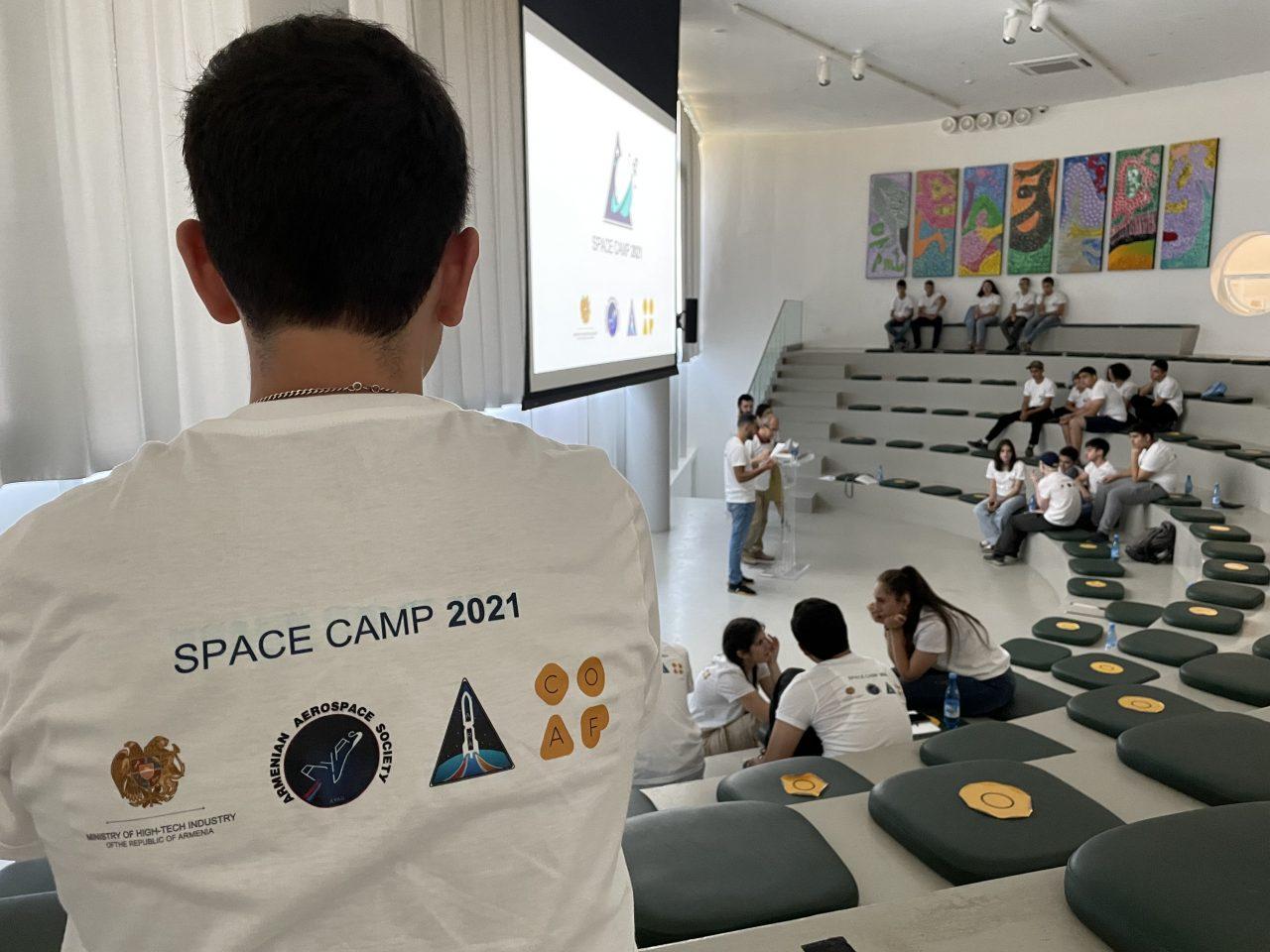 Մեկնարկել է SpaceCamp-2021 (ՍփեյսՔեմփ-2021) ամառային ճամբարը