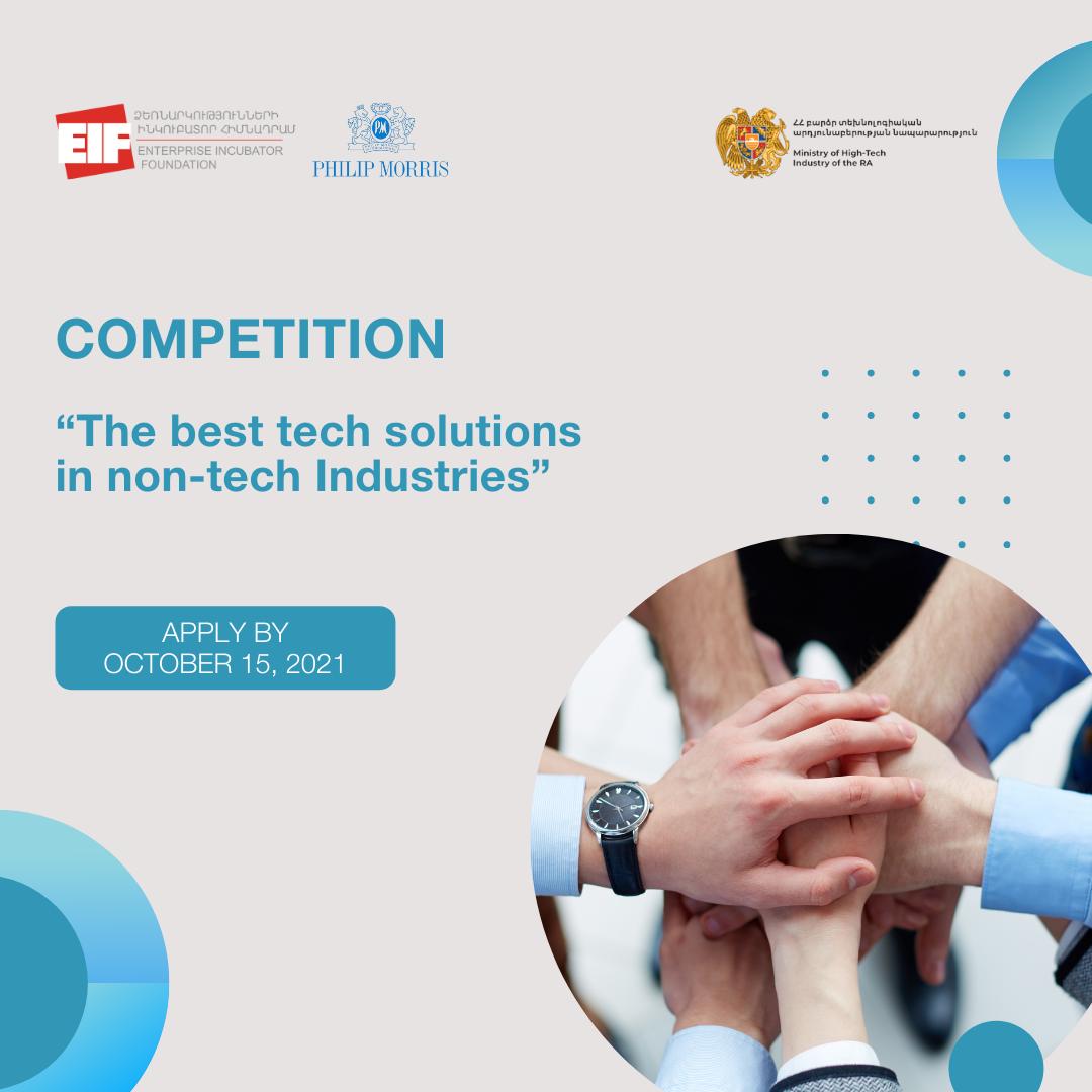 «Լավագույն տեխնոլոգիական լուծումները ոչ տեխնոլոգիական ոլորտներում» մրցույթի հայտերի ընդունումը մեկնարկել է