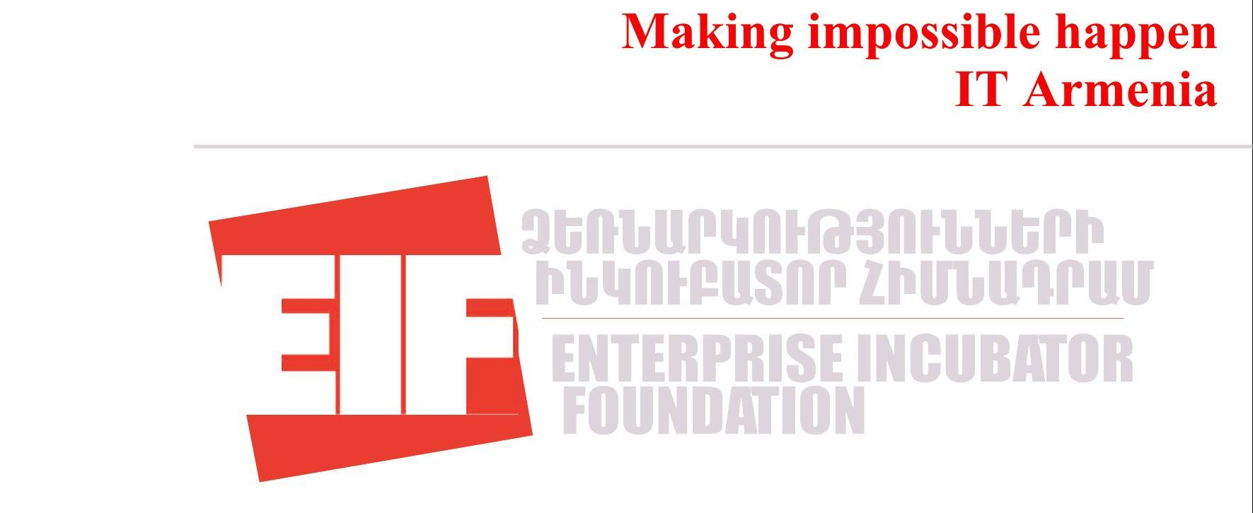 EIF-ը հրավիրում է աշխատանքի