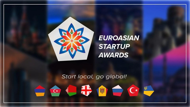 Բացվել է Euroasian Startup Awards-ի ստարտափերի առաջադրման փուլը