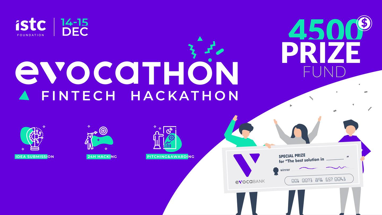Դեկտեմբերի 14-15-ին կկայանա Evocathon-Fintech Hackathon-ը