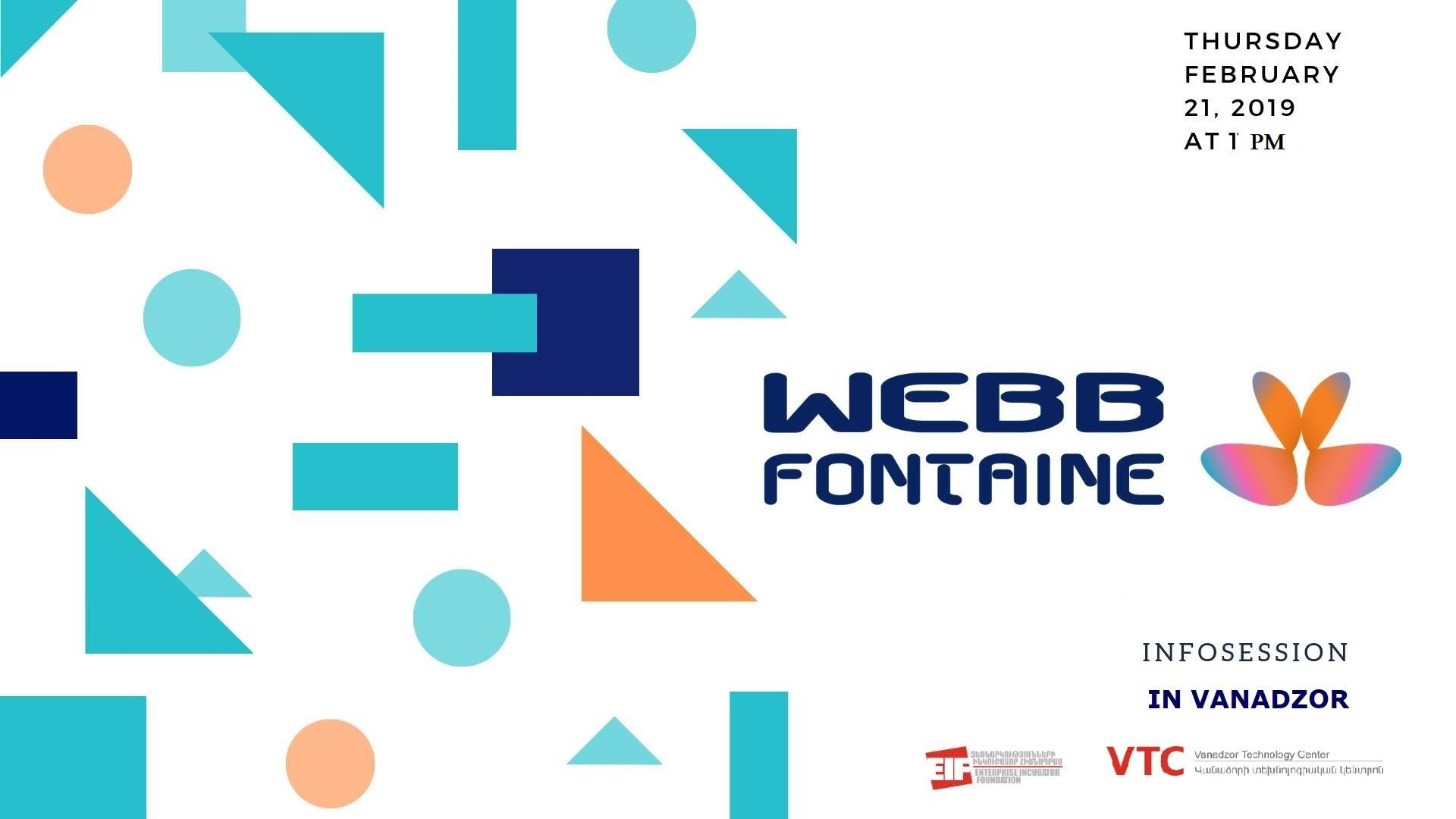 Տեղեկատվական հանդիպում՝ Վանաձորի Տեխնոլոգիական Կենտրոնում. Webb Fontaine