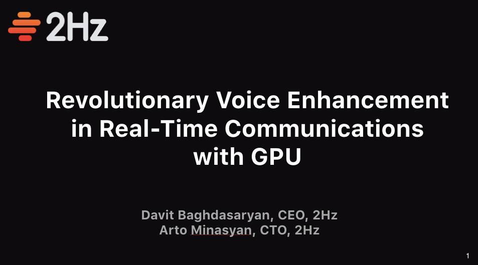 2Hz-ի ղեկավարները կմասնակցեն NVIDIA GTC 2019 կոնֆերանսին