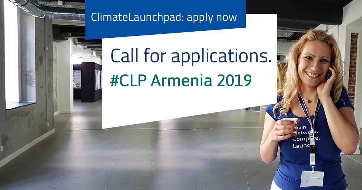 Global AM. ClimateLaunchpad Հայաստան. Դիմումների ընդունման հայտարարություն