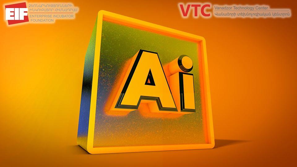 Մեկնարկում է Adobe Illustrator ծրագրի դասընթացը