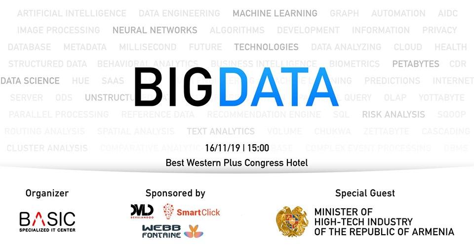 Տեղի կունենա Big Data միջոցառումը