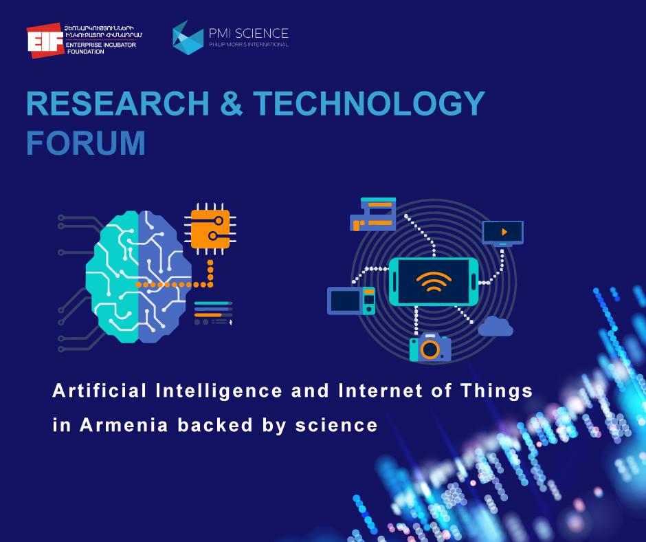 ReTech2019-ում կքննարկվեն իրերի ինտերնետը և արհեստական բանականությունը