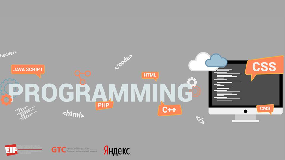 «Yandex» ծրագրավորման դպրոցը փնտրում է ծրագրավորողների