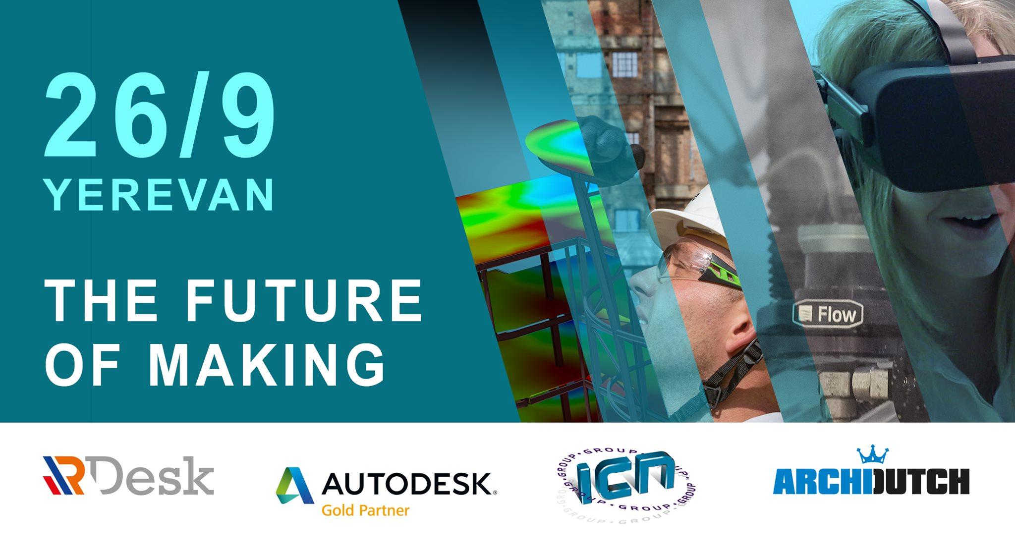 «The future of making» համաժողով