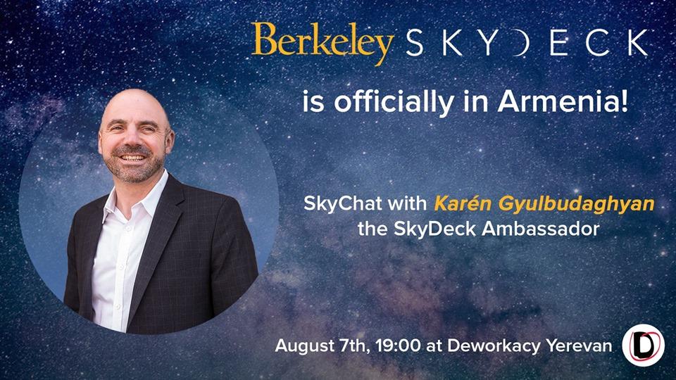 Berkeley SkyDeck-ը` պաշտոնապես Հայաստանում