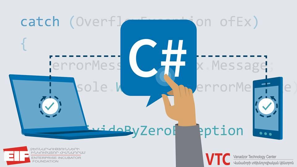 C# ASP.net ծրագրավորման դասընթաց VTC-ում