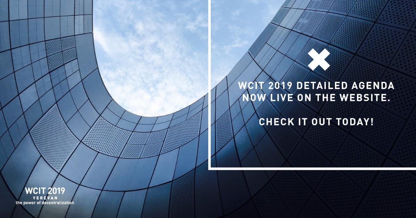 Հրապարակվել է «WCIT 2019»-ի օրակարգը