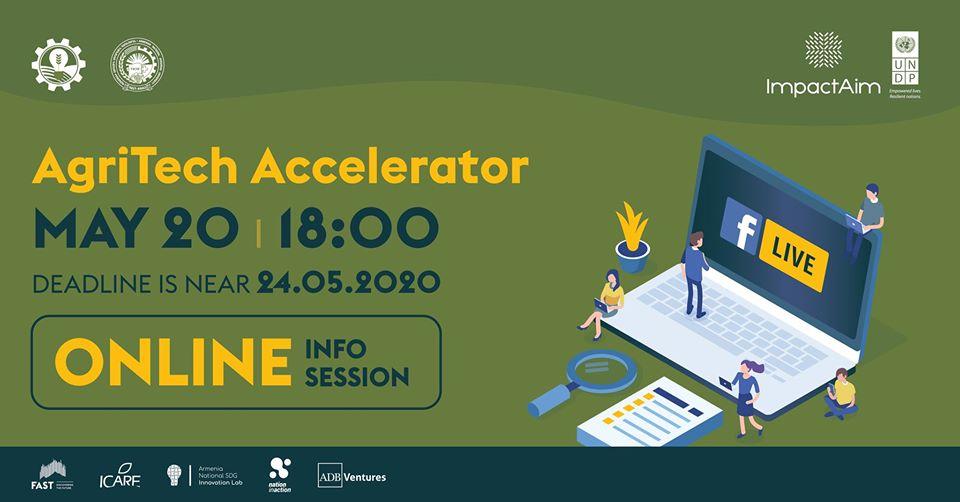 Տեղի կունենա ImpactAIM ANAU AgriTech Accelerator-ի տեղեկատվական հանդիպումը