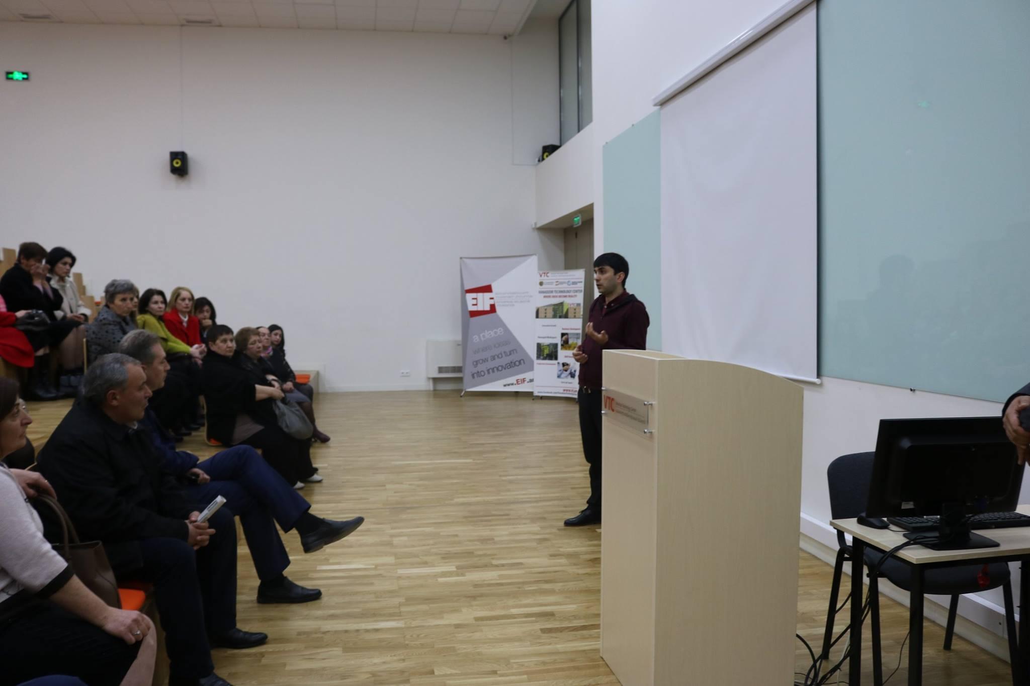 Լոռու մարզի ինֆորմատիկայի ուսուցիչները անցել են վերապատրաստման ծրագիր