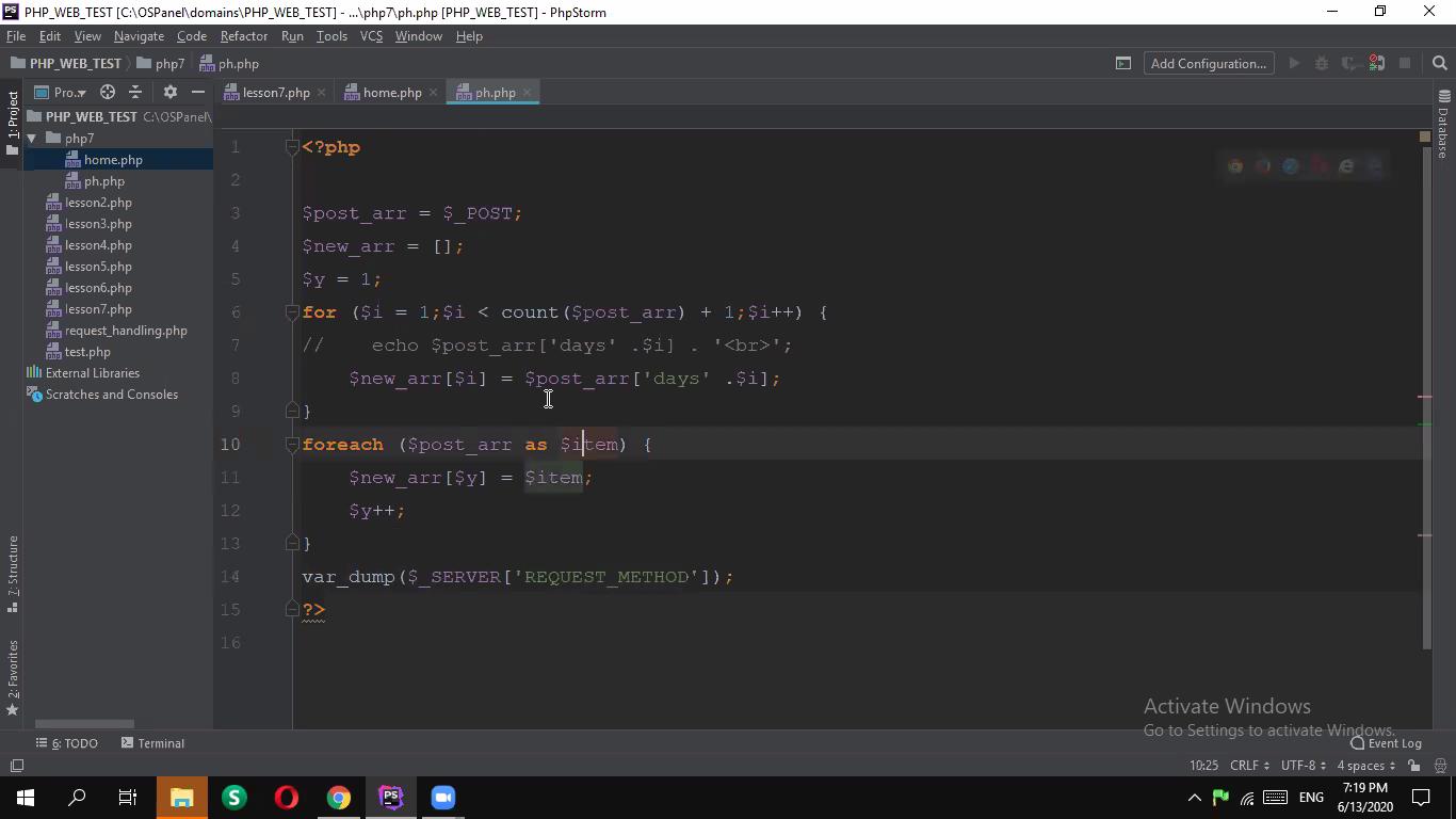 Տեղի կունենա PHP ծրագրավորման լեզվի խորացված դասընթացը