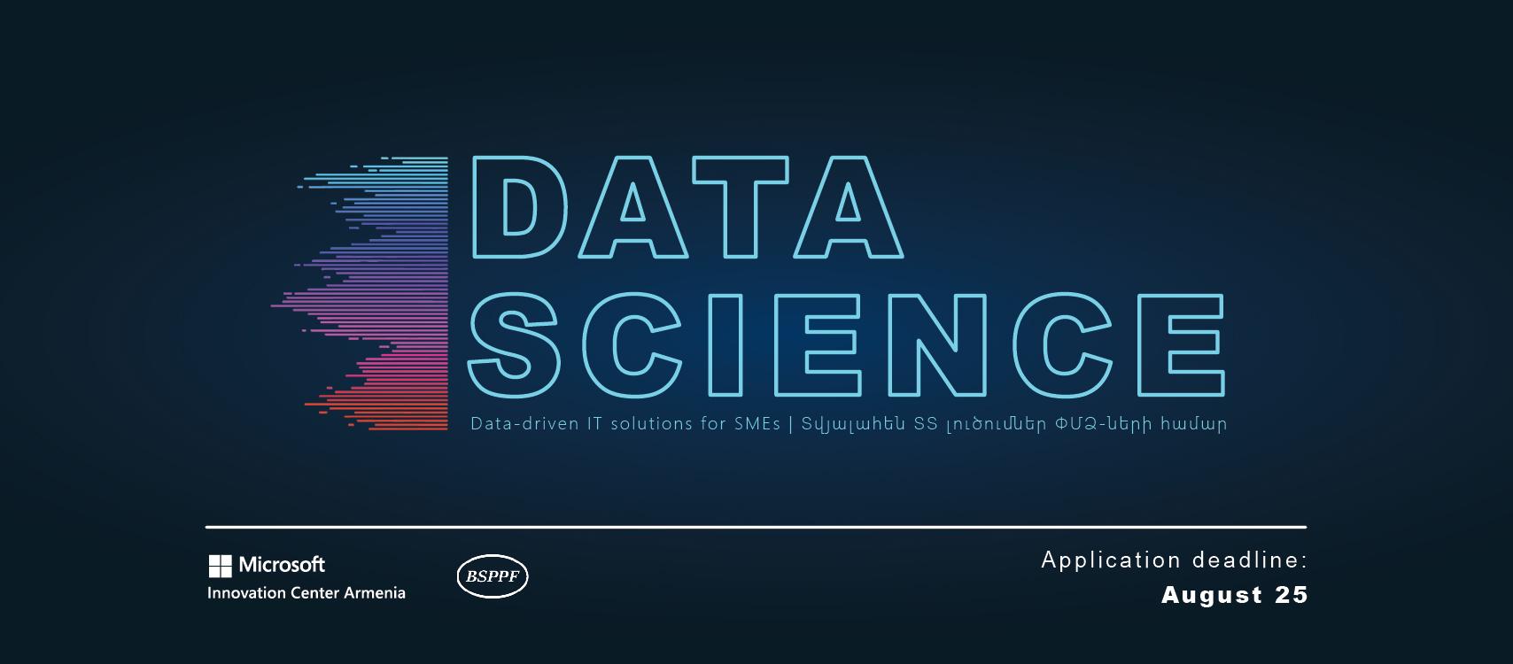 Microsoft-ի Data Science-ի անվճար ճամբարը ընդունում է հայտեր