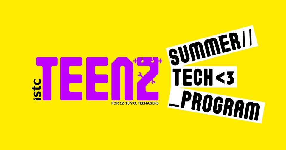 ISTC-ին հրավիրում է 12-18 տարեկան պատանիներին TeenZ ամառային ծրագրին