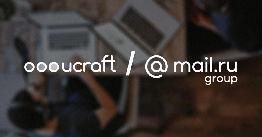 Հայկական Ucraft-ը մեկնարկել է համագործակցությունը Mail.ru-ի հետ
